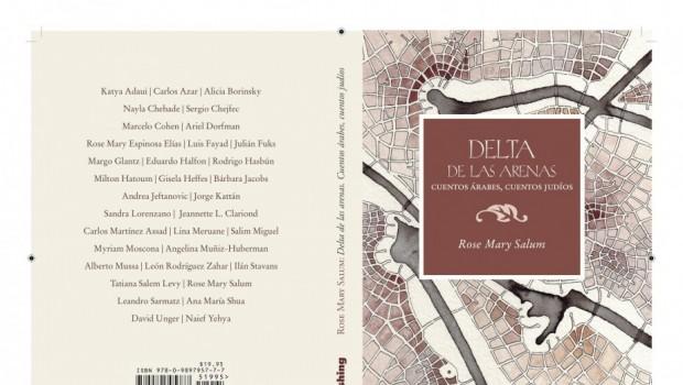Delta de las arenas, una lectura utópica y necesaria