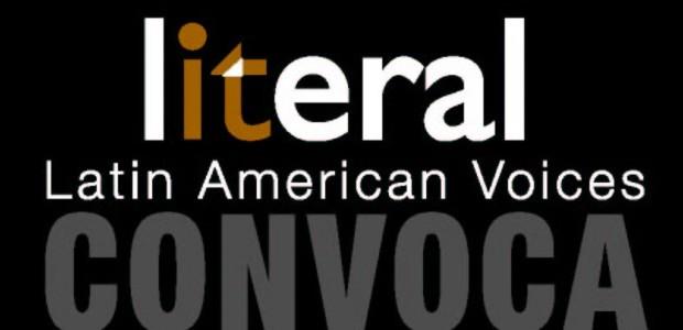Resultados del Primer Concurso de Literatura de la Revista Literal