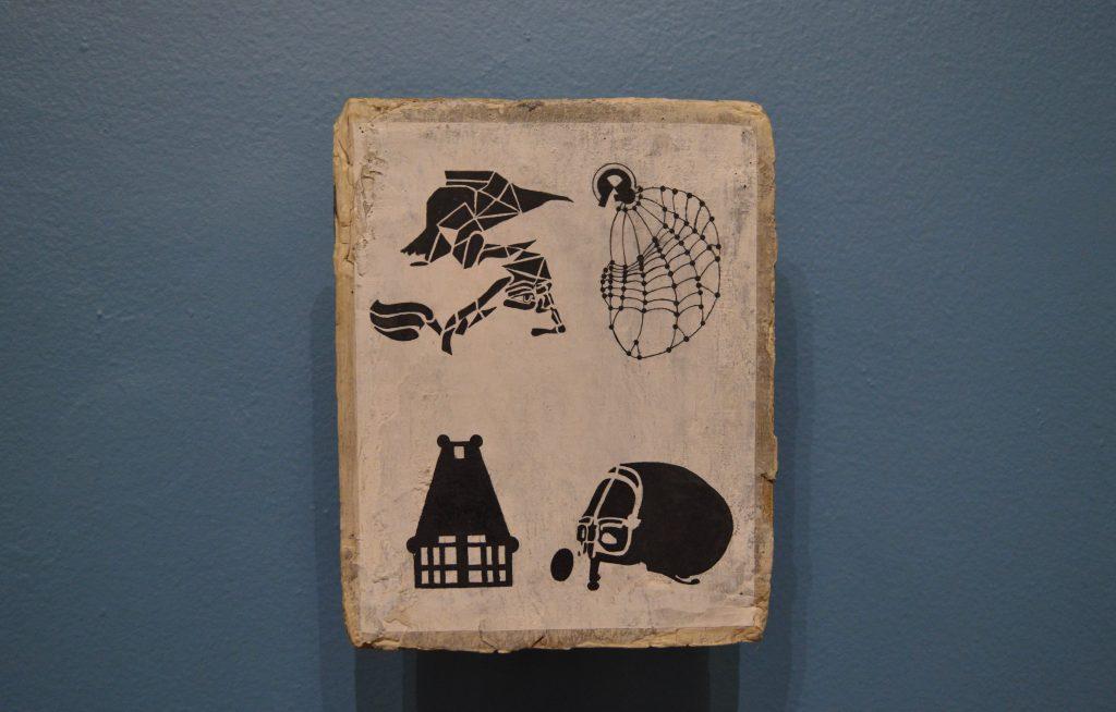 Apéndice I .2012. Motivos Mixta. 25 x 19 cm.