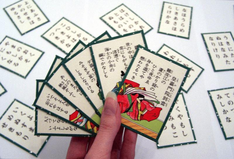 karuta