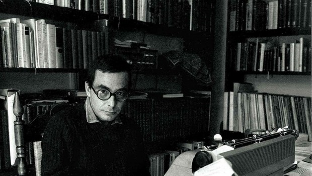 Introducción al método de Salvador Elizondo