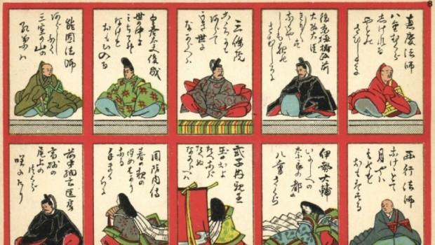 De poesía japonesa: algunas curiosidades estadísticas
