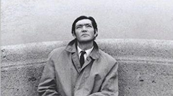 Two Poems by Julio Cortázar