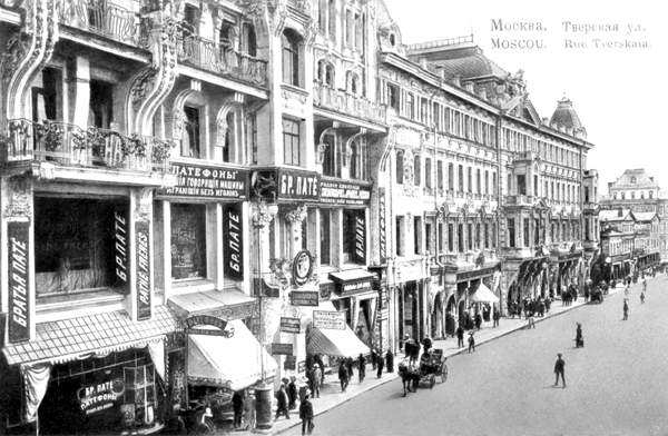 tverskaya_street_moscow5